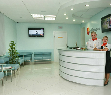 Cradle-IVF-clinic1